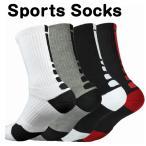 【5のつく日セール】スポーツソックス 中厚地 アウトドア トレッキング メンズ 靴下 送料無料