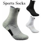 其它 - スポーツソックス 中厚地 アウトドア トレッキング メンズ 靴下 送料無料