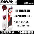 18-19 CAPiTA ULTRAFEAR - JAPAN LIMITED - 国内正規品 スノーボード