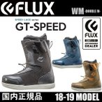 18-19 FLUX GT-SPEED - 国内正規品 スノーボード ブーツ