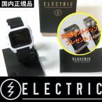 ELECTRIC WATCH ED01-T NATO - WHITE/BLACK 国内正規品