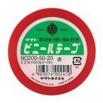 (まとめ) ヤマト ビニールテープ 50mm×10m 赤 NO200-50-20 1巻 〔×15セット〕