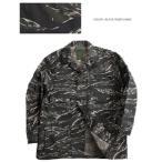 アメリカ軍 BDUジャケット/迷彩ジャケット 〔 Lサイズ 〕 JB001YN リップストップ ブラック タイガー 〔 レプリカ 〕