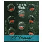 S.T.Dupont デュポン ライター フリント(着火石・発火石) ブルーラベル