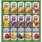 カゴメ フルーツ+野菜飲料ギフト KSR-20L