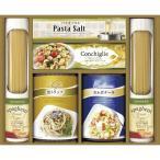 BUONO TAVOLA 化学調味料無添加ソースで食べる スパゲティセット HRSP-25