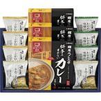 ろくさん亭 道場六三郎 スープ・ろくさん亭カレーギフト KRE-11T