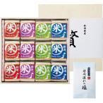 初代 田蔵 高級木箱入り 贅沢銘柄食べくらべ満腹リッチギフトセット NNIA-100US