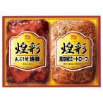 丸大食品 煌彩ハムセット GT-25