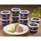 ショッピングアイスクリーム 京都センチュリーホテル アイスクリームギフト A-CA3