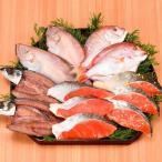福井 越前干物と漬魚詰合せ 1060124