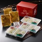 静岡 富士宮やきそばと浜松餃子 やきそば×3食 餃子15個×3 3440283