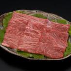 岐阜 飛騨牛焼肉 モモ350g 3950093