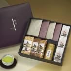 ショッピング梅 和の香 瀬戸内の佃煮、紀州の梅干、静岡の煎茶とおかきあられセット