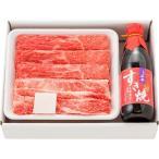 松阪牛 もも・バラすき焼き400g+今半割下セット MBSW40-100MA