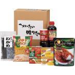 つかいたい贈りたい 便利食品ギフトお得Wセット LTM-20WA