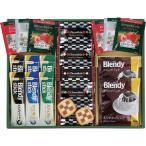 ブレイクタイム プレミアムギフト クッキー&コーヒー&紅茶 CC-20
