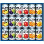 フルーツジュースギフト FB-20N 160g×18本 缶