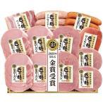 お歳暮 プリマハム 国産豚肉原料 匠の膳ギフトスライスセット TZS-590