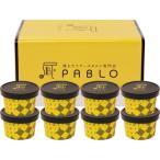 お中元 チーズタルト専門店PABLO チーズタルトアイス AH-PC8