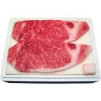 お中元 高橋畜産食肉 [農場HACCP認証]蔵王牛ロースステーキ z-r-ST300g