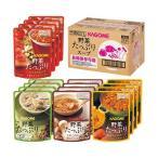 KAGOME カゴメ 野菜たっぷりスープ SO-50