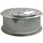 無煙炭火バーベキューコンロ ロータスグリルXL用 NEW交換用チャコールコンテナー G-HB-D180