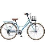 My Pallas マイパラス M-504-MT シティサイクル26インチ 6段変速自転車 オートライト クールミント