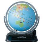 ショッピングしゃべる地球儀 しゃべる国旗付地球儀 OYV400