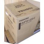 【処分特価】 東芝 浅井戸用自動式ポンプ 単相100V 60Hz用 MPW-408-6