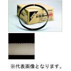 ニコテック NCC バンドソーブレード 帯鋸刃 β-21 3505×27 3/4P 5枚入