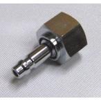 小池酸素工業 ワンタッチ接続 アポロコック プラグ 酸素用 OP-1