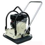 明和製作所 MEIWA 建設機械 舗装工事 転圧機 バイブロ プレート コンパクター VP80
