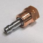 小池酸素工業 ワンタッチ接続 アポロコック プラグ 燃料ガス用 ZOP-2 逆流防止弁内蔵型
