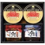 プレゼント ギフト 敬老の日 内祝い マルハニチロ 缶詰・瓶詰セット