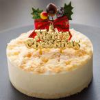 人気のクリスマスケーキ ふんわりレアチーズケーキ 3.5号サイズ