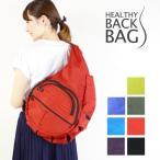 HEALTHY BACK BAG ヘルシーバックバッグ  Big Bag ビッグバッグ テクスチャードナイロン 44315 AmeriBag アメリバッグ