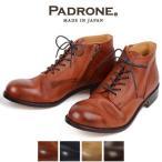 購入特典付 パドローネ PADRONE チャッカブーツ サイドジップ CHUKKA BOOTS with SIDE ZIP バッジオ BAGGIO NO.PU7358-1205-13D