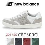 【SALE★セール】ニューバランス New Balance  CRT300 レディース/メンズ キャンバス/スエードスニーカー コートモデル 2016SS
