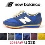 【SALE★セール】New Balance(ニューバランス) U320 レディース/メンズ スニーカー 2016AW