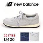 New Balance(ニューバランス) U420 2017SS レディース メンズ スニーカー