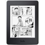 ����ɥ� �ޥ�ǥ� Kindle Paperwhite Wi-Fi ��32GB���֥�å��������ڡ������Ĥ���ǥ� ���� ������Բ�