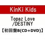 ★予約受付中★【日本全国送料無料】【新品】Topaz Love / DESTINY(初回盤B)(CD+DVD)