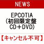 【新品】EPCOTIA  (初回限定盤 CD+DVD) 【キャンセル不可】