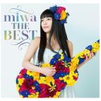 miwa THE BEST 完全生産限定盤 (Blu-ray Disc付)