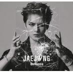 Defiance (初回生産限定盤B) (DVD付) ジェジュン「新品」「キャンセル不可」