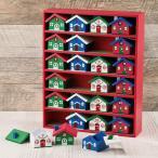 「カルディ限定」 アドベントカレンダー 木製ボックス ハウス型 ウッドボックス 2019クリスマス「キャンセル不可商品」