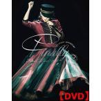 安室奈美恵 final tour 2018-商品画像