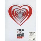 【新品:コンディション説明文必読】TOKIO 20th Anniversary Live Tour HEART (DVD初回プレス仕様)【キャンセル不可】