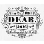 Hey! Say! JUMP LIVE TOUR 2016 DEAR.(初回限定盤)「DVD」「新品」「キャンセル不可」